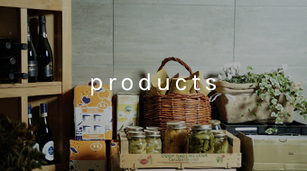 verdecrudo products